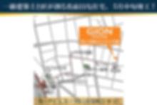 GION HOUSE map2.jpg