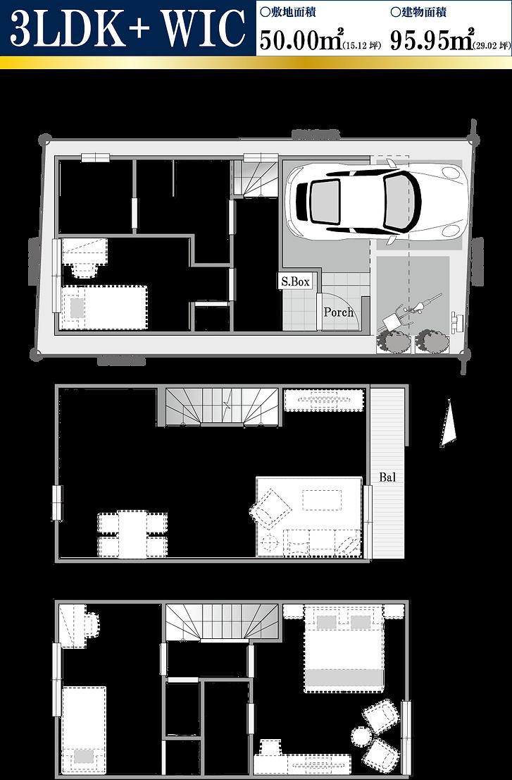 Plan-M2B.png