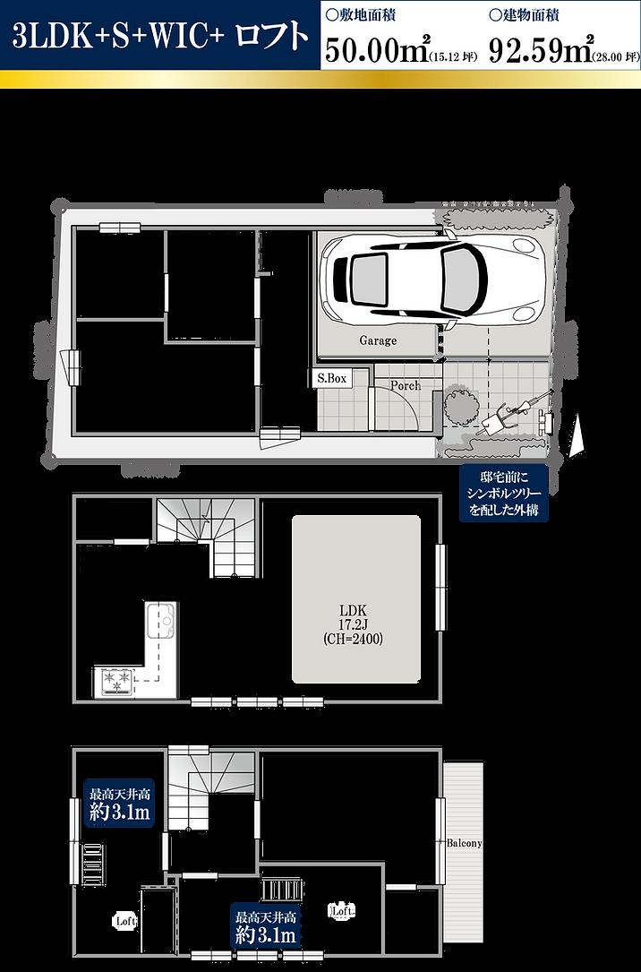 Plan-M2A.png