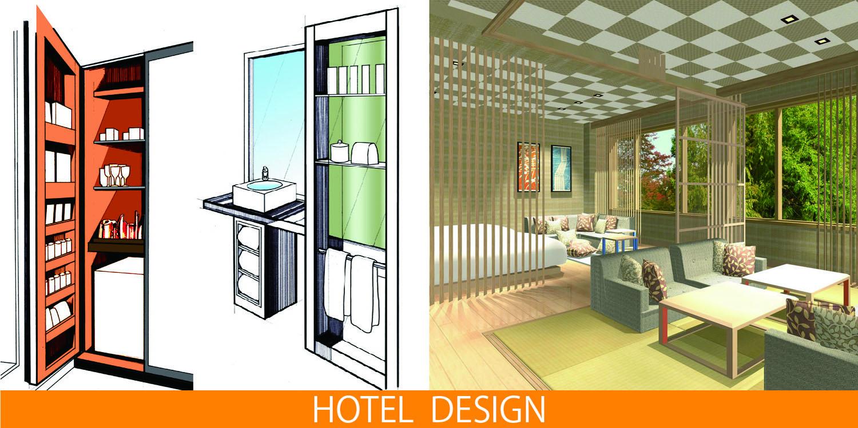 箱根のホテル旅館改修工事