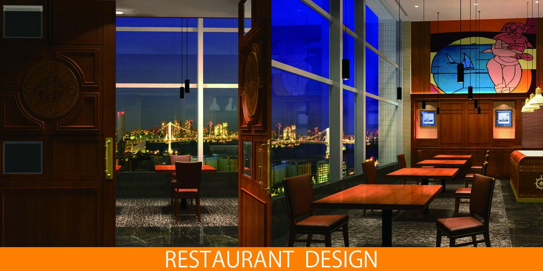 港区のホテルレストラン工事計画