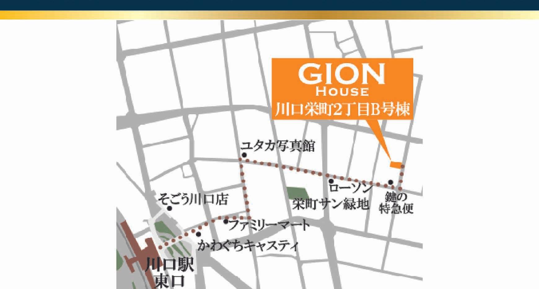 ギオンハウス川口栄町B棟アクセス.jpg