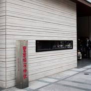 Japan06.jpg
