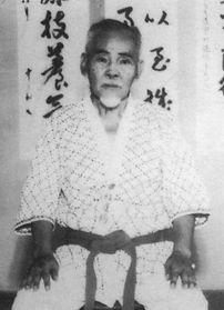 Nakamura, Shigeru
