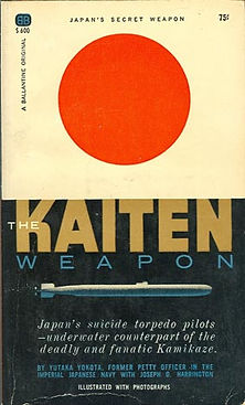 Kaiten Weapon book cover - #oyatate