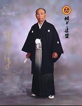 Taika Seiyu Oyata Kimono Portrait