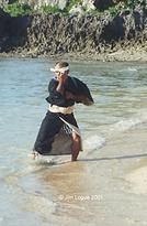 Taika Seiyu Oyata Beach