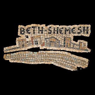 Beth-Shemesh
