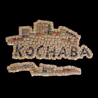 Kochaba