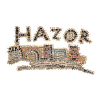 Hazor