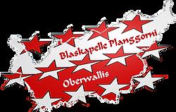 Logo mit Wallis 2.png