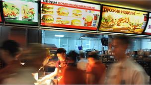 McDonald's, în colimatorul autorităţilor sanitare ruseşti