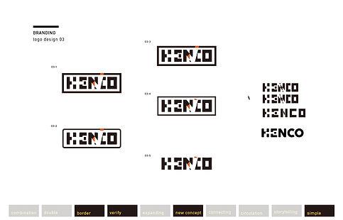 200220_HENCO branding-13.jpg