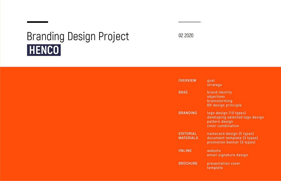 200220_HENCO branding-01.jpg