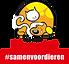 Spice your cap partner Stichting Dierenlot