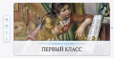 Opera Снимок_2021-02-06_193709_musica.ru