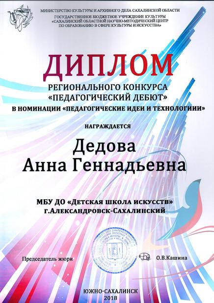 2018-7.jpg