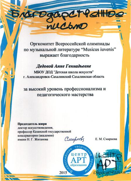 2015-1.jpg