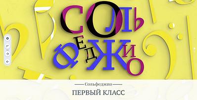 Opera Снимок_2021-02-06_193323_musica.ru