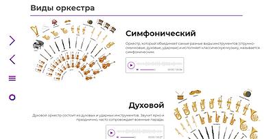 Opera Снимок_2021-02-06_194021_musica.ru