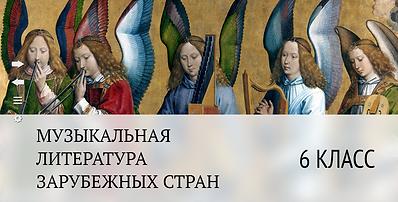 Opera Снимок_2021-02-06_194123_musica.ru