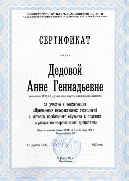 2015-4.jpg