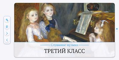 Opera Снимок_2021-02-06_193908_musica.ru