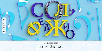 Opera Снимок_2021-02-06_193523_musica.ru
