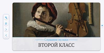 Opera Снимок_2021-02-06_193848_musica.ru