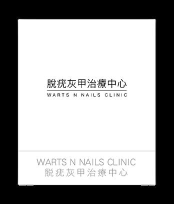 24_WARTS_N_NAILS_CLINIC.png