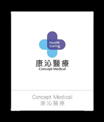 23_Concept_Medical.png