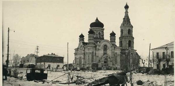 Малоярославец,1941 г.