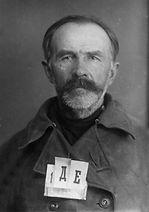 Денисов С.М.