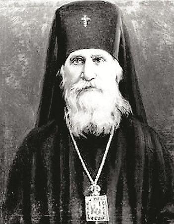 Вл. Никодим (Кротков)