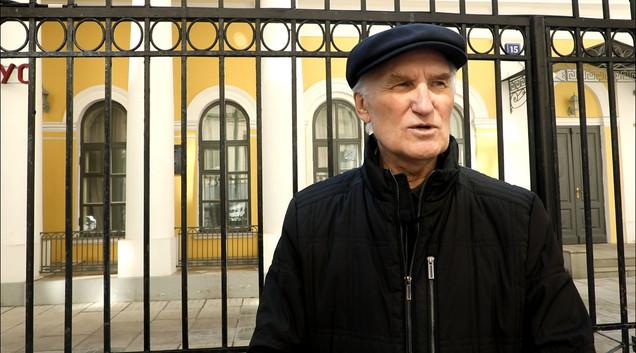Геннадий Аксенов, историк науки