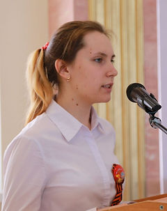 Анастасия Щукина