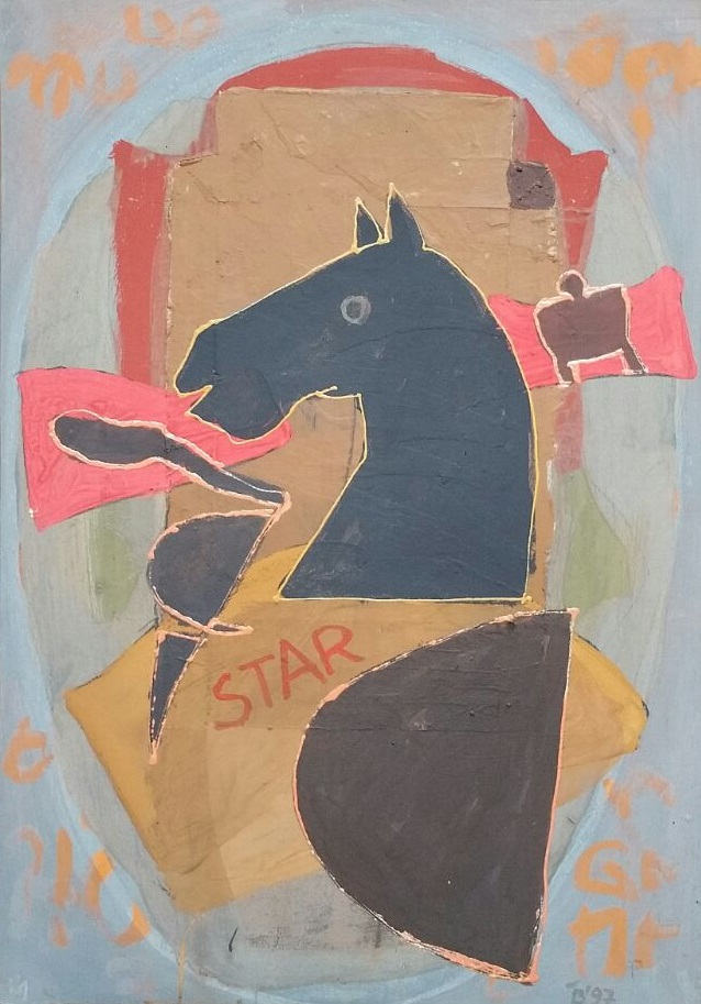 Colony Art Gallery  - Ilie Boca -Palimpsest - mixed media on cardboard - 1997
