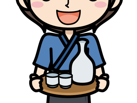 焼酎とユニバーサルデザイン