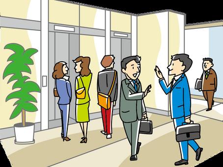 エレベーターとユニバーサルデザイン