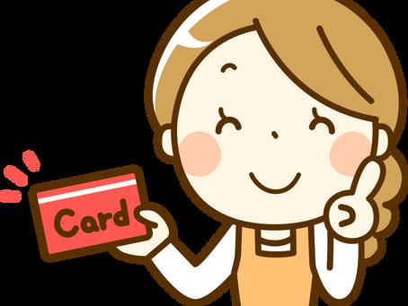 クレジットカードとユニバーサルデザイン