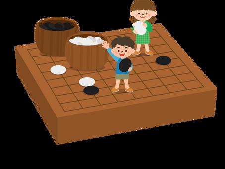 囲碁とユニバーサルデザイン