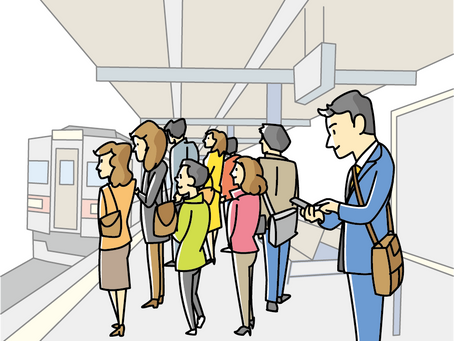 駅とユニバーサルデザイン