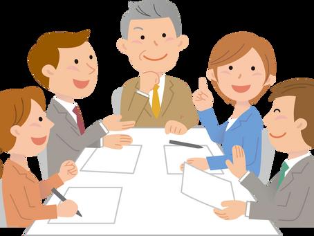 会議とユニバーサルデザイン