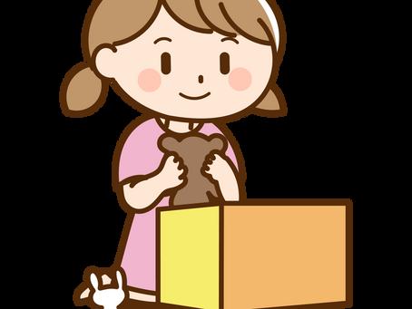 おもちゃとユニバーサルデザイン