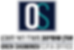 אורן שומינוב משרד רואי חשבון לוגו