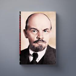 Lenin, The Dictator