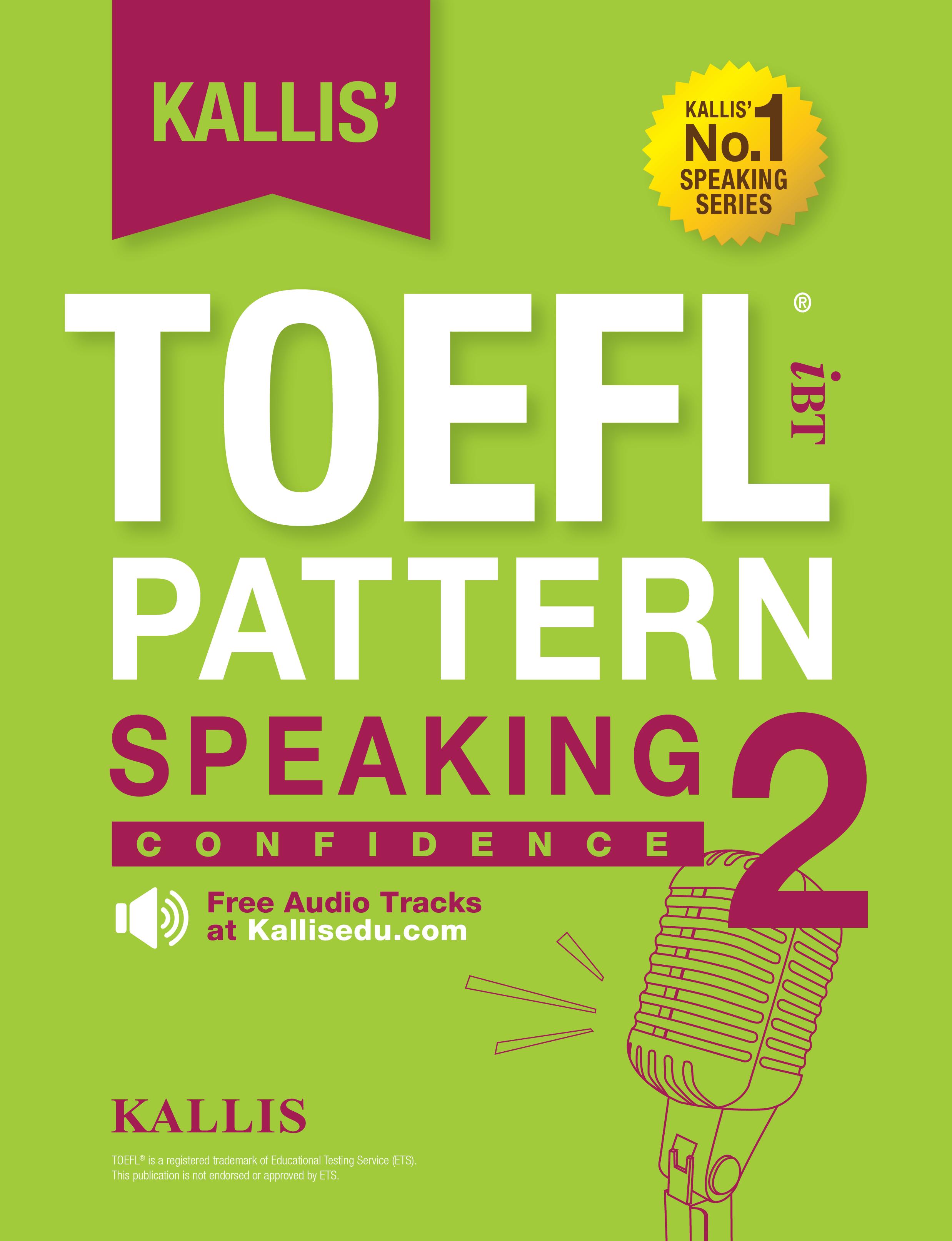 TOEFL Practice Guide