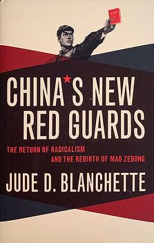 Jude Book Cover.jpg