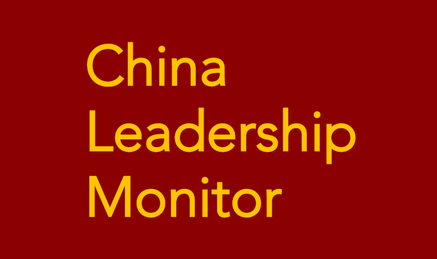 Wu Summer | China Leadersip Monitor