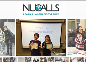 What I've Learned: Teaching with NUCALLS